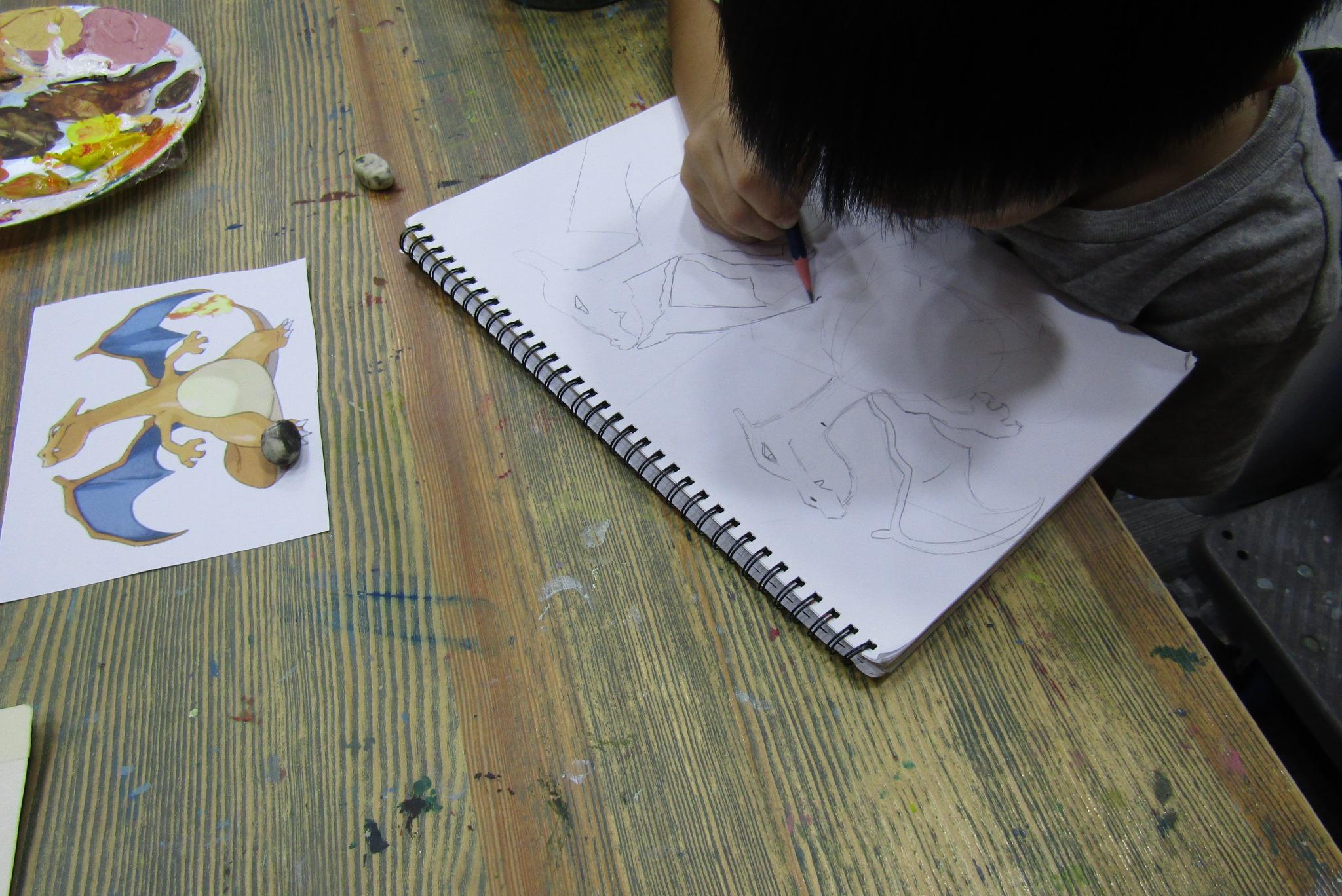 Sketching Program